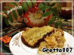 Пряный горшочек со свининой и капустой под хлебной корочкой Тмин