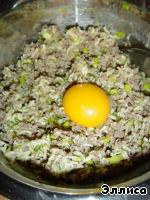 Горячая закуска из лаваша ингредиенты