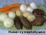 "Салат ""Ночь"" ингредиенты"