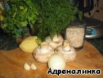 """Котлеты овсяные """"Сытый папа"""" ингредиенты"""