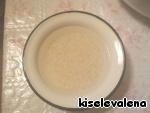 Молочная рисовая каша в МВ ингредиенты