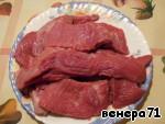 Сыровяленая  колбаса ингредиенты