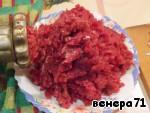 Сыровяленая  колбаса Говядина