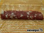 Сыровяленая  колбаса Кориандр