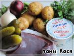 """Жаркое """"По-ямщицки"""" ингредиенты"""