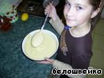 "Пирог к чаю ""Иринка"" ингредиенты"