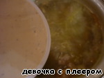 """Суп """"Проще простого"""" ингредиенты"""