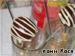 """Шоколадные конфеты """"Бефана"""" ингредиенты"""