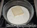 """Пирог """"Штирлиц"""" ингредиенты"""