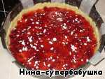 "Пирог ""Штирлиц"" Масло сливочное"