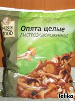 Опята маринованные ингредиенты