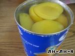 Кофейный творожок с персиками Кофе растворимый