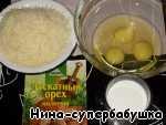 """""""Киш Лорен"""" с грибами и сыром ингредиенты"""