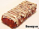 Шоколадно-коньячная помадка с маршмеллоу, орехами и печеньем ингредиенты