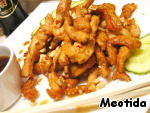"""Цыпленок """"Кунг-Пао"""" ингредиенты"""