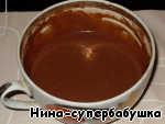"""Торт """"Крепвиль"""" ингредиенты"""