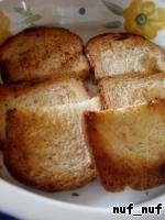 "Croute a la viande - ""Крут с мясом"" Масло сливочное"