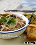 "Croute a la viande - ""Крут с мясом"" Масло оливковое"