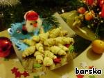 Рогалики рождественские ингредиенты