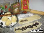"""Торт """"Парадиз для принцессы"""" ингредиенты"""