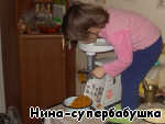 """Торт """"Хаос"""" ингредиенты"""