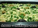 Заливной пирог Томаты вяленые