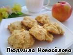"""Печенье """"Яблочко"""" ингредиенты"""