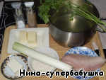 Английский куриный суп с сыром ингредиенты