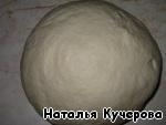 Белый хлеб на натуральной закваске ингредиенты