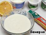 Закуска из филе сельди по-домашнему ингредиенты