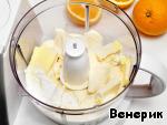Творожно-апельсиновая запеканка ингредиенты