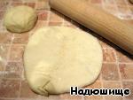 Пирожки для пикника Масло растительное