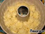 """""""Обезьяний"""" хлеб с сыром и чесноком Сахар"""