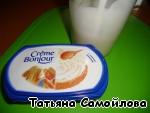 Кексики с абрикосами Масло сливочное