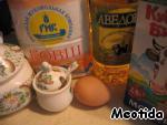 """Торт с семгой """"Немного весны"""" ингредиенты"""