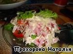"Салат ""От Шефа"" ингредиенты"
