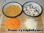 Гороховый суп с грибами ингредиенты