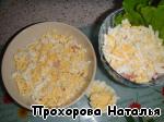 """Салат """"Тропиканка"""" Ветчина"""