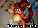 "Салат ""Камино"" ингредиенты"