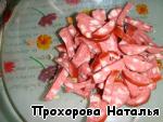 "Салат ""Камино"" Колбаса"