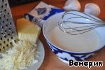 Сливочно-сырная запеканка с грибами и картофелем ингредиенты
