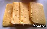 Сырные корзиночки-тарталетки с начинкой ингредиенты