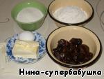 """Торт """"Арабская ночь"""" ингредиенты"""