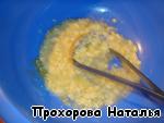 """Печенье """"Апельсиновая нежность"""" ингредиенты"""