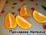 """фото Печенье """"Апельсиновая нежность"""""""