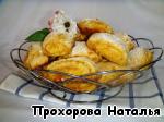 """Печенье """"Апельсиновая нежность"""" Сода"""