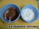 """Торт бисквитный """"Пуншевый"""" Мука"""