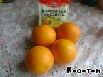 Апельсиновый напиток ингредиенты
