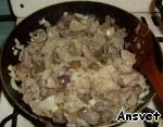 Масло грибное Грибы