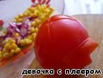 """Салат """"Радость"""" ингредиенты"""
